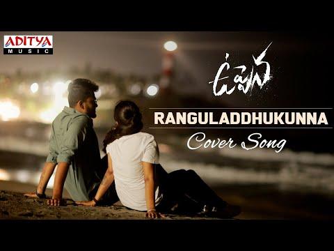 Uppena - Ranguladdhukunna cover song