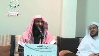 ثقافة النقد والتعامل مع الخلاف - د. محمد بن ابراهيم الحمد