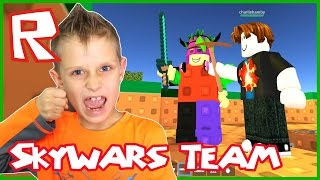 Roblox Skywars Awesome Teammates