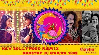 New Bollywood Remix Nonstop Dj Garba 2019 || હિન્દી ફેમસ ડીજે નોનસ્ટોપ ગરબા ૨૦૧૯