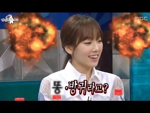 The Radio Star, Girl's Generation #07, 지금은 연애시대 20140312