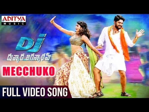 Duvvada-Jagannadham-Movie-Mecchuko-Full-Video-Song