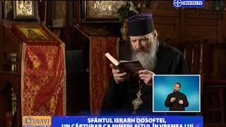 Cuvant pentru sufet. Sfantul Ierarh Dosoftei, un carturar ca nimeni altul in vremea lui (13 12 2017)