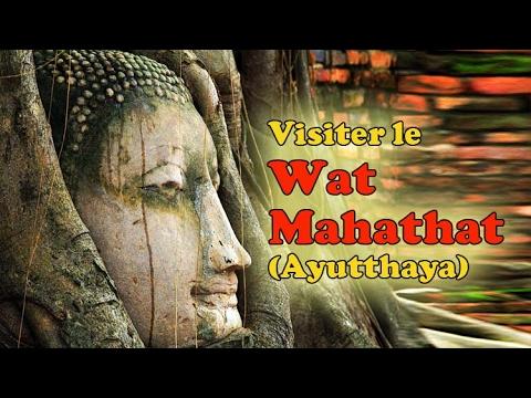 temple wat mahathat à ayutthaya