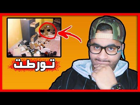 جبنا العيد فبيت احمد الاحول 😭💔