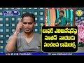 Nutan Naidu Comments on Jaffar Elimination: Bigg Boss Telugu Season 3