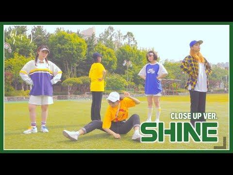 펜타곤 PENTAGON  '빛나리(Shine)' | 커버댄스 Dance Cover | Close Up Ver.
