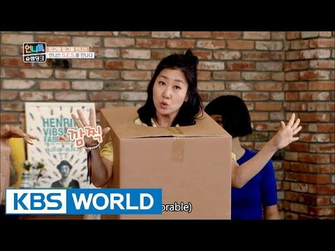 Bada's Special Vocal Training for Unnies [Sister's Slam Dunk/2016.09.23]
