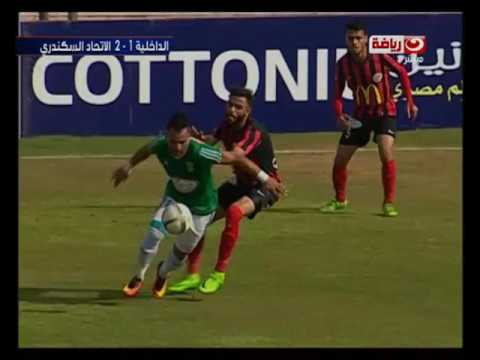كورة كل يوم | أهداف مباراة الداخلية و الاتحاد السكندري بالدوري المصري