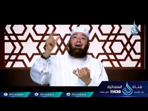 إن تصدق الله يصدقك | ح4| مواقف من حياة النبي | الشيخ محمود المصري