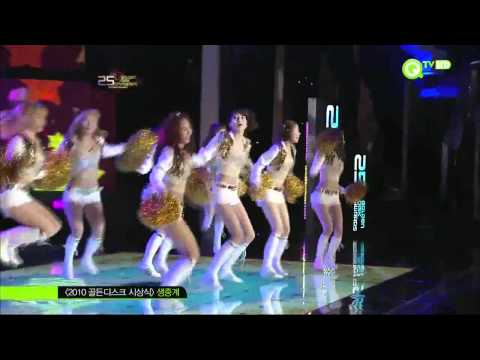 【HD Live】少女時代SNSD - Oh! & Run Devil Run (金唱片頒獎典禮) (101209)