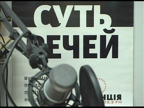 Святослав Вишинський - Чому депутати залишають партії, фракції, депутатство? (2013)