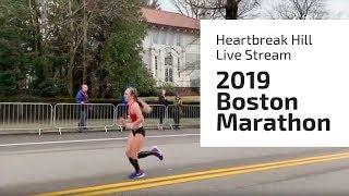 🔴 Boston Marathon 2019 Live Stream from Heartbreak Hill!