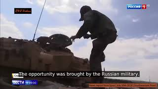 Tiger Forces  Battles for South Syria
