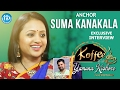 Watch funny moments with Anchor Suma; interview with Yamun..
