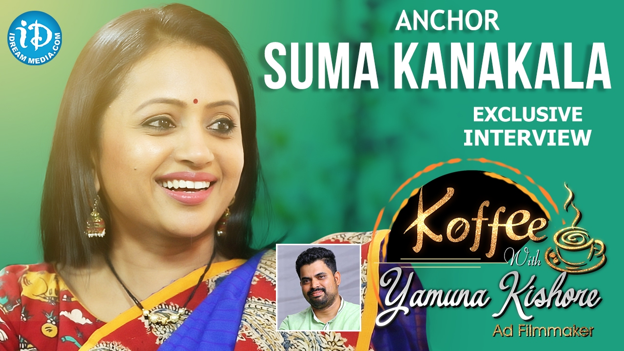 Anchor Suma Kanakala Exclusive Interview
