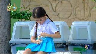 ปุ๊กกี้ยังไม่ได้กินข้าว T T | ดวงใจพิสุทธิ์ | TV3 Official
