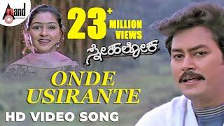 "Snehaloka   ""Onde Usirente""   Feat. Ramesh Aravind   Ramkumar   Anu Prabhakar   New Kannada"