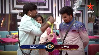 Super fun Saturday special awards night- Bigg Boss Telugu ..