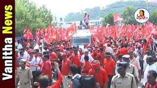 CPI and CPM Leaders Maha Garjana Sabha on Vijayawada | Vanitha News | Vanitha TV