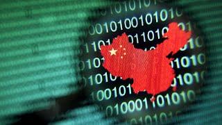 Регион руках Китая
