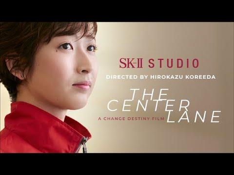 SK-II STUDIO's The Center Lane feat. Rikako Ikee and directed by Hirokazu Koreeda