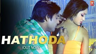 Hathoda – Aashu Malik – Miss Ada