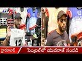 Yuvraj Singh launches YOUWECAN Sportsgear in Hyd