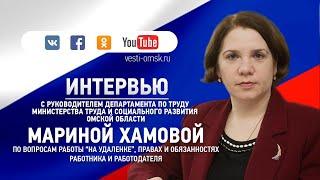 Работа «на удалёнке» — тема прямого эфира на телеканале «Россия-24» LIVE