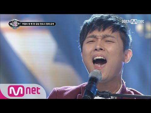 [ICanSeeYourVoice2] The God of Music approved! Kim Kwan Ho's mesmerizing stage EP.06 20151126