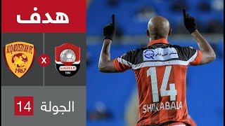 هدف الرائد الأول ضد القادسية (محمود شيكابالا) في الجولة 14 من الدوري ...