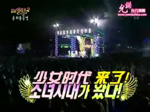 少女時代臨時公演勞軍之南韓軍人大暴走(Girls' Generation performed unexpectedly for S.Korea army.)