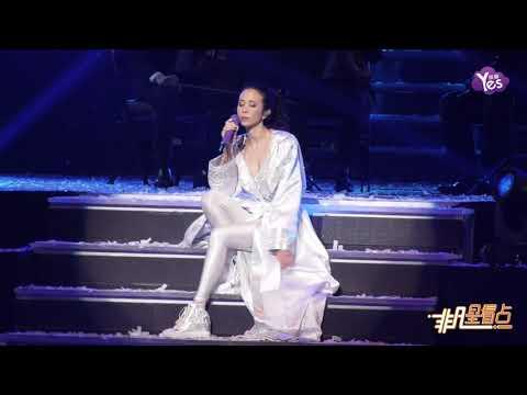 莫文蔚告別演唱會淚灑舞臺:你們害的!