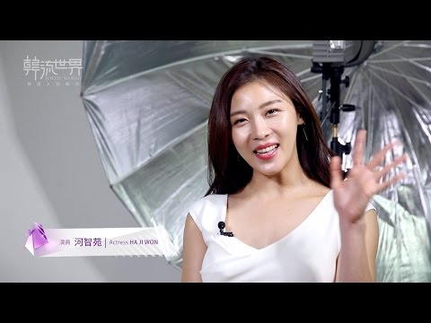 HA JI-WON's Real Uniqueness and Specialty (Kstar Interview) eng sub