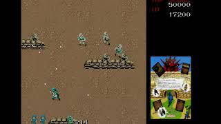 The Shoot Up #19 - Commando - 57700 pts (Capcom Generation 4 PS1)