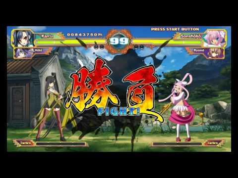 Así se juega KOIHIME ENBU en Steam