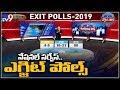 Exit Polls: Verdict split between YSRCP and TDP