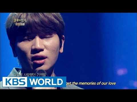 K.Will - Farewell | 케이윌 - 이별 [Immortal Songs 2]