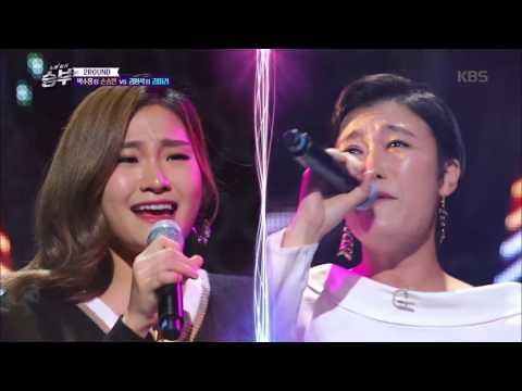 노래 싸움 승부 - 가창력 여왕 손승연과 김미려의 '마리아', 반전 가득한 노래 싸움!. 20161118