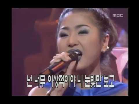 Zaza - In the bus, 자자 - 버스 안에서, MBC Top Music 19970524