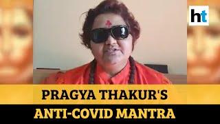 BJP MP Pragya Thakur appeals people to recite Hanuman Chal..