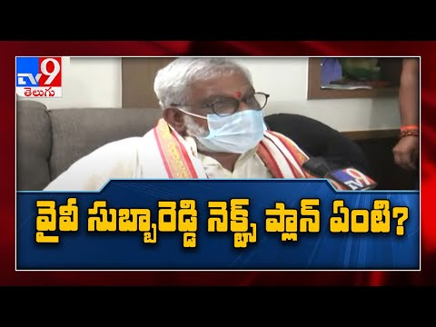 YV Subba Reddy keen to become active in politics with CM Jagan's nod