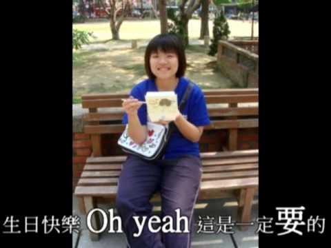 Happy birthday買滴兒-大嘴巴MV(改)