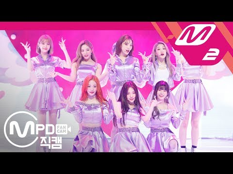 [MPD직캠] 프로미스나인 직캠 4K 'LOVE BOMB' (fromis_9 FanCam) | @MCOUNTDOWN_2018.10.18
