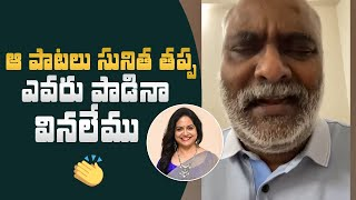 MM Keeravani superb words about playback singer Sunitha..