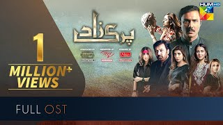 Parizaad (OST) – Syed Asrar Shah Video HD