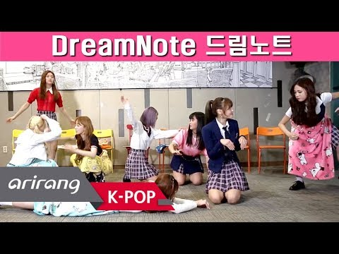 [Pops in Seoul] I'm your present! DreamNote(드림노트) Members' Self-Introduction