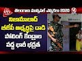 Tight Security In Nizamabad At Polling Booths | Municipal Election Updates | V6 Telugu News