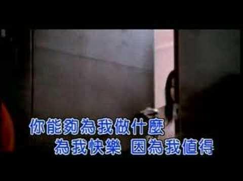 Penny Tai 戴佩妮 - Dan Shui He Bian 淡水河邊