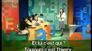 [DUCTUANNET] Học tiếng pháp với giáo trình Reflets - Bài 1
